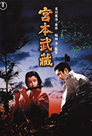Miyamoto Musashi (1954) Poster - Movie Forum, Cast, Reviews