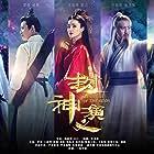 Feng shen yan yi (2019)