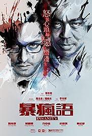 Bo fung yu Poster