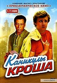 Kanikuly Krosha Poster