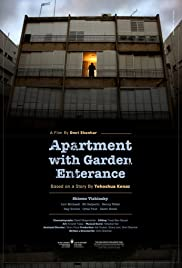 Apartment with Garden Entrance Poster