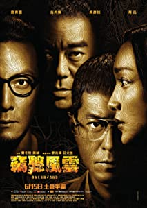 itunes movie trailer download Sit ting fung wan 3 by Chi-Leung Law [UHD]