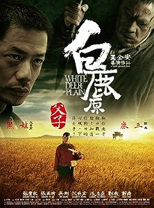 Watch it movie imdb Bai lu yuan by Xiaogang Feng [XviD]