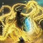 Gojira: hoshi wo kû mono (2018)