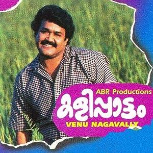 Urvashi Kalippattam Movie