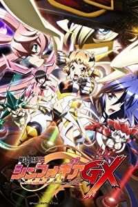 Senki Zessho Symphogear GX in hindi free download