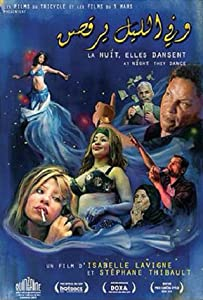 English movies video download La nuit, elles dansent by none [h.264]