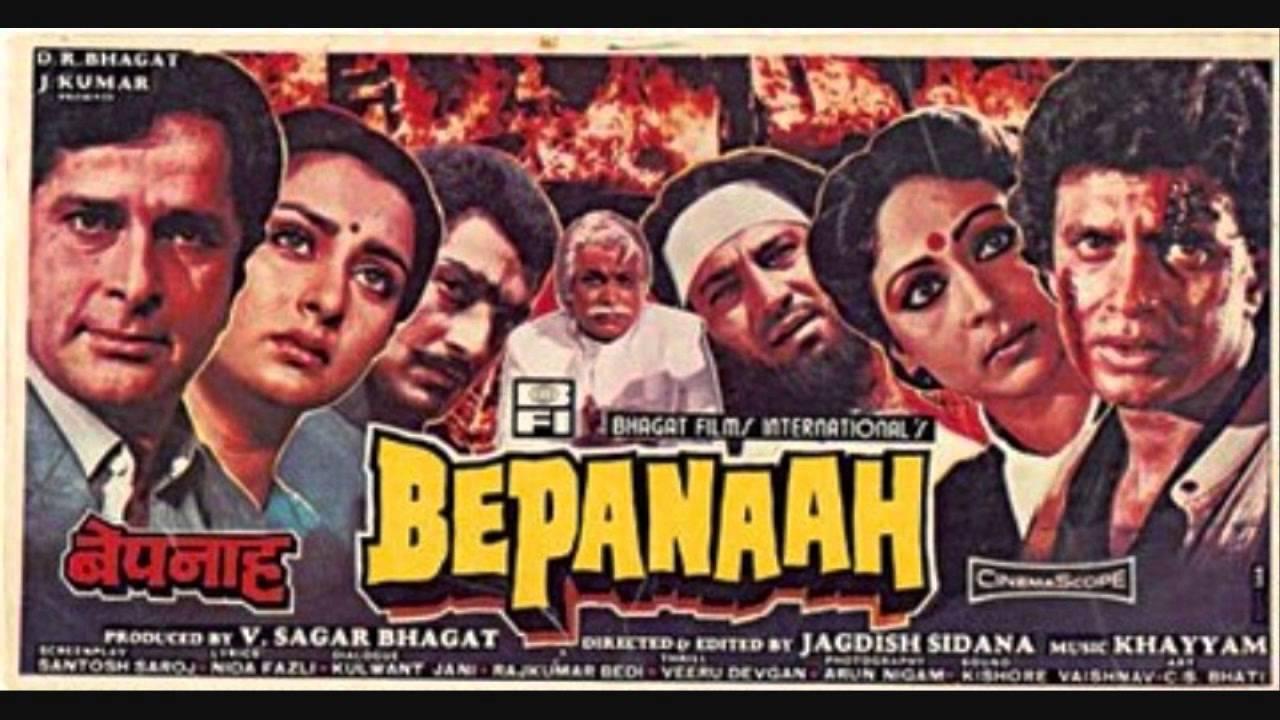 Bepanaah 1985 online dating