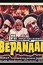 Bepanaah (1985) Poster