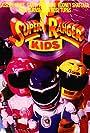 Super Ranger Kids (1997)