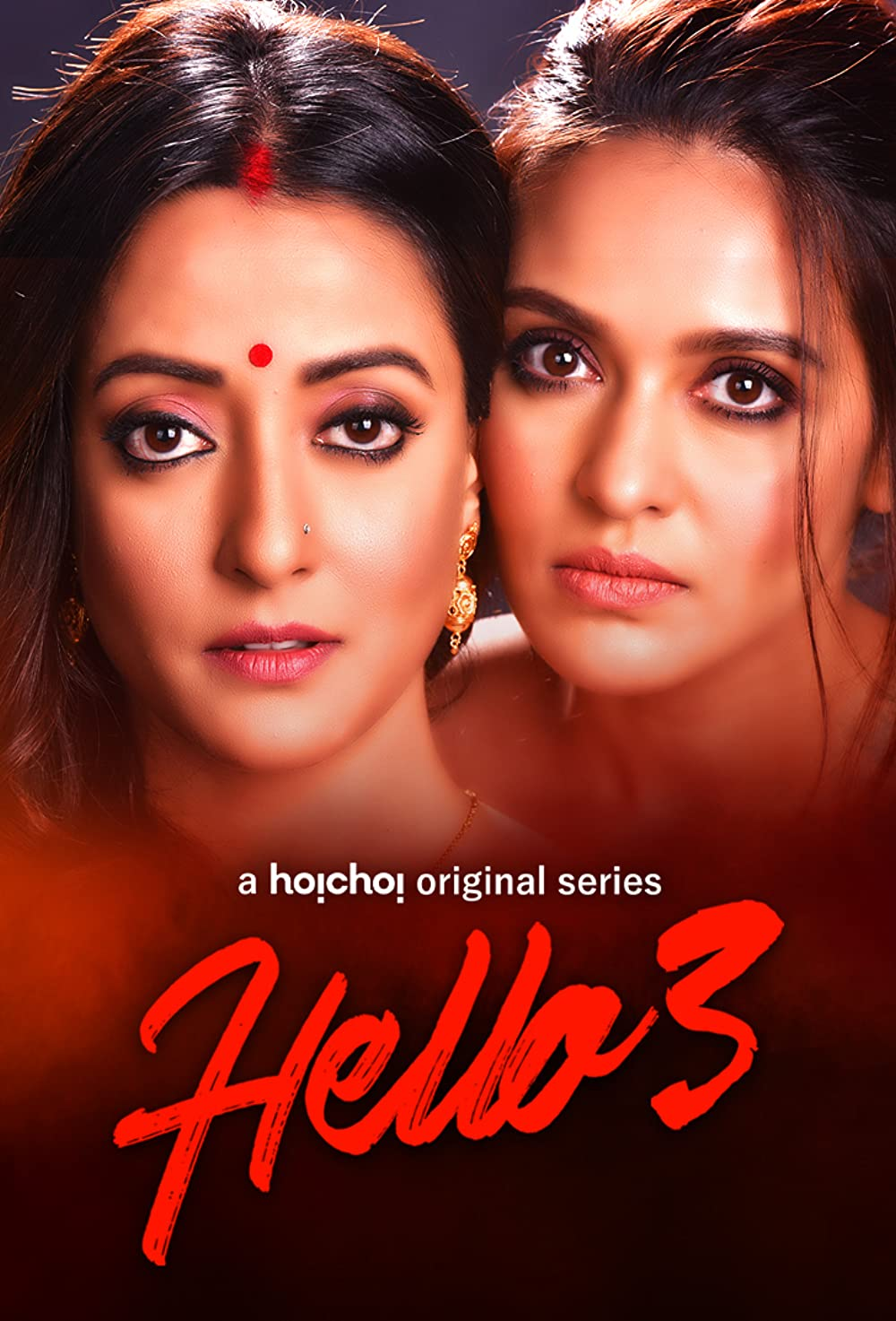 Hello 3 2021 S03 Hoichoi Originals Bengali Web Series 720p HDRip 1GB x264 AAC