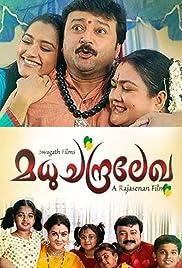Madhuchandralekha Poster