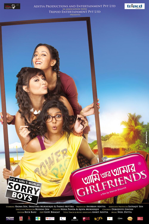 Ami Aar Amar Girlfriends (2013) - IMDb