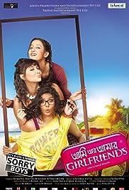 Ami Aar Amar Girlfriends Poster