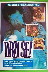 Afraid to Dance (1988)