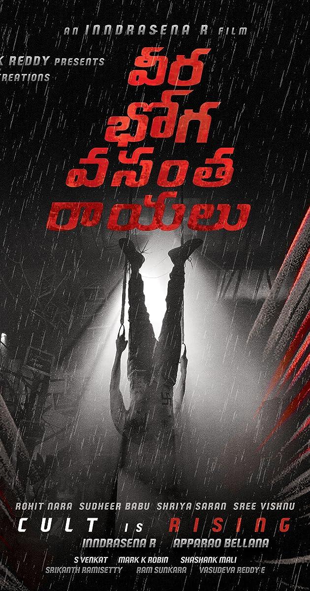 Veera Bhoga Vasantha Rayalu Torrent Download
