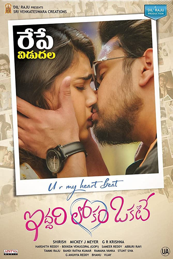 View Iddari Lokam Okate (2019) Movie poster on 123movies