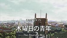 Thursday's Boy