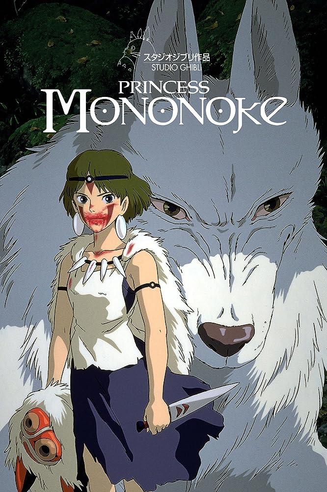 Mononoke-hime (1997)  Titles: Princess Mononoke