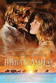 Vivat, Anna! Poster