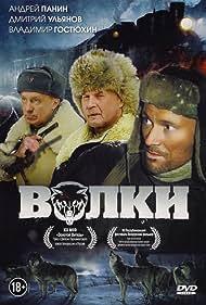 Volki (2009)