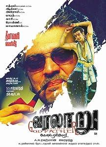 Alle filmer du kan se Varalaaru by K.S. Ravikumar  [720p] [1920x1200] [1280x1024]