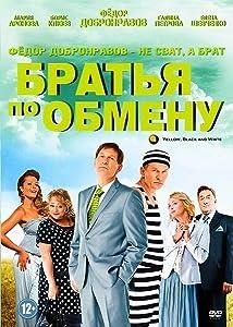 Regarder des films Bratya po obmenu: Episode #2.7 [BluRay] [480x320] [720px]