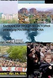 Balkanski urotzi po istoriya Poster