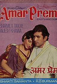 Amar Prem (1972) Poster - Movie Forum, Cast, Reviews