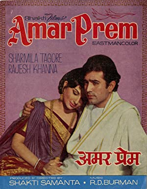 Amar Prem movie, song and  lyrics