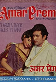 Amar Prem (1972) Poster - Movie Forum, Cast, Reviews