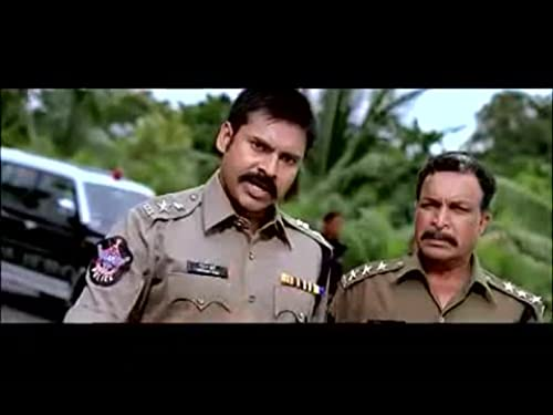 Komaram Puli Theatrical Trailer