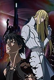 Ai no Kusabi: Remake Poster