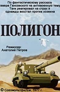 The watch mobile movie Poligon Soviet Union [1080p]