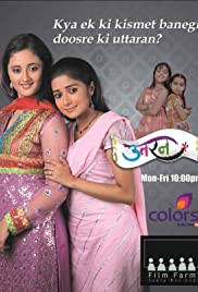 Kuki enters Ichha's room to talk to Tapasya Poster
