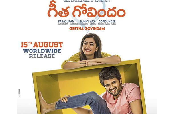 Geetha govindam free mp3 download
