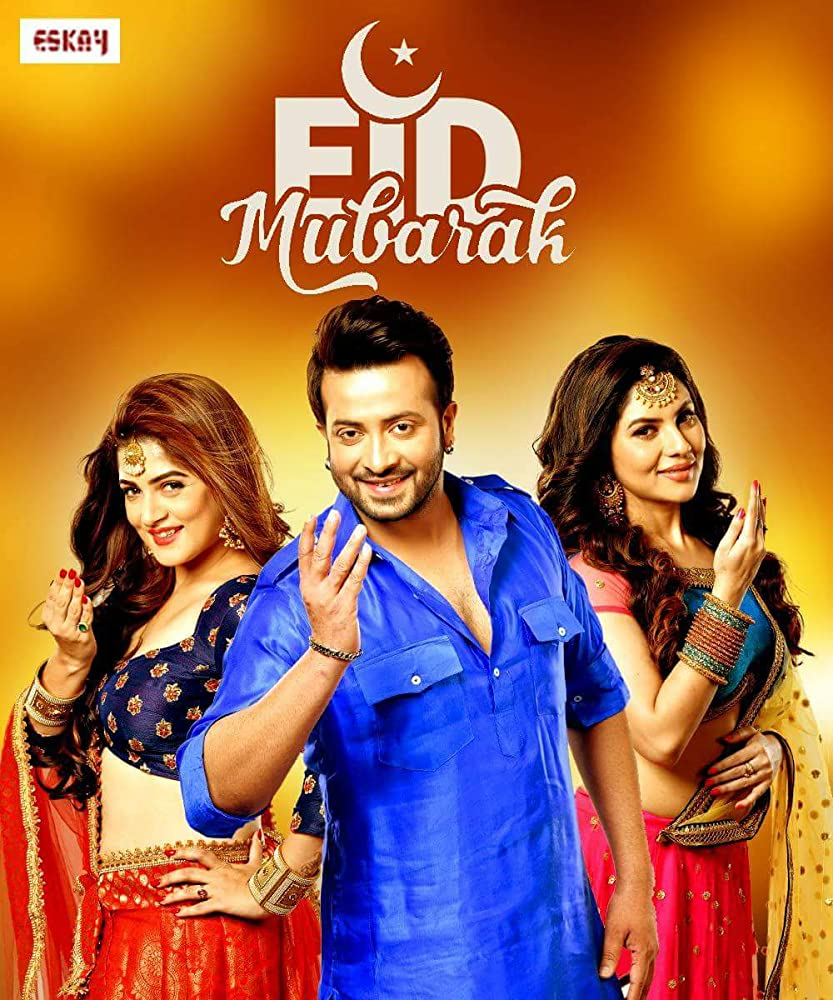 Bhaijaan Elo Re (2018) Bangla Full Movie 480p HDRip 350MB +NO ADD+