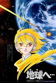Primary photo for Terra e...
