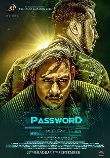 Password (V) (2019)