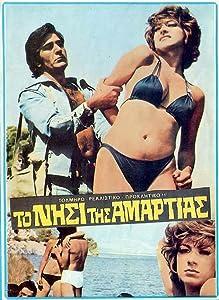Dvd movie downloads free To nisi tis amartias by [480p]