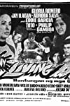 Living Dead (1972)