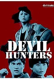 Devil Hunters Poster