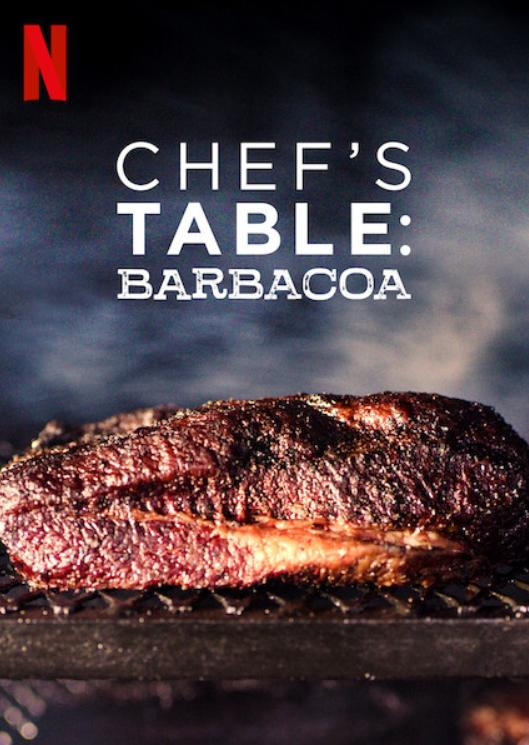 Chef's Table: BBQ (2020-)
