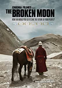 Hollywood movie full free download The Broken Moon by none [360x640]