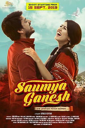 Saumya Ganesh movie, song and  lyrics