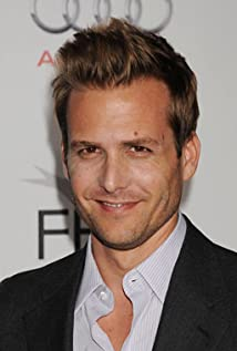 How tall is gabriel macht