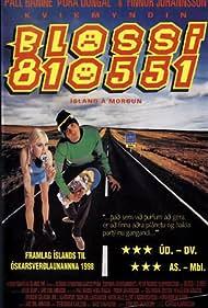 Blossi/810551 (1997)