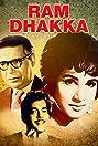 Ram Dhakka (1966) Poster