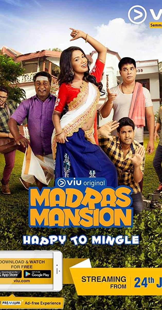 madras rockers 2016 download