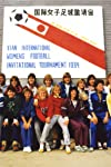 Skydance, Berlanti Schechter Win Movie Rights To The Sting, '80s Teen Texas Women's Team That Went To China To Slay Giants In First World Championship Tourney